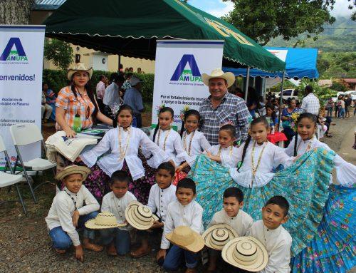 Fundación Distrito de Santa Fé